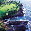 Golfers Paradise - Enjoy Two Free Rounds of Golf with Stays at Marriott's Kauai Lagoons